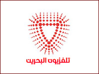 Bahrain Channel